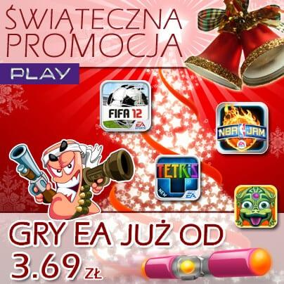 play_christmas_404x404_version5
