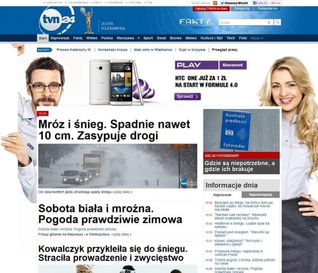 HTC_One_TVN24_Screening_v4