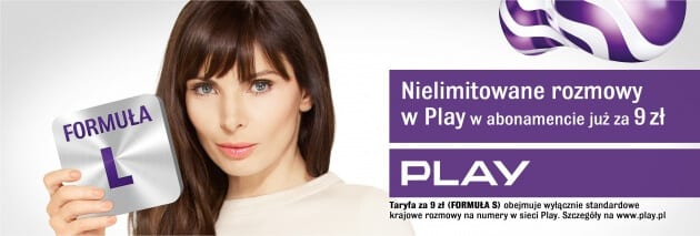 PLAY_II_FALA_DYGANT_12x4-01