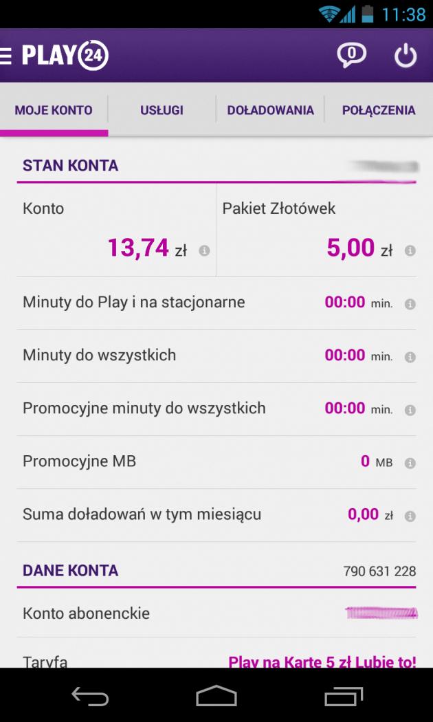 Android_Screenshot_Account