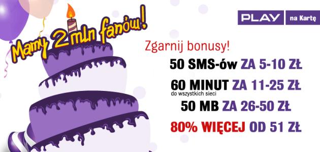 Prepaid 2 mln - 4