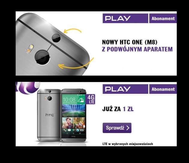 HTC_v2b