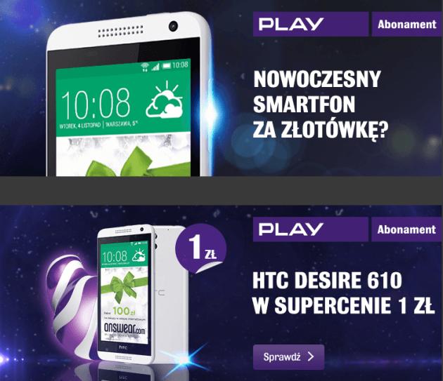 HTC_v2