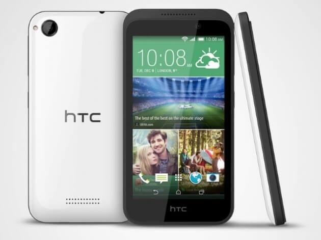 HTC Desire 320 thumb