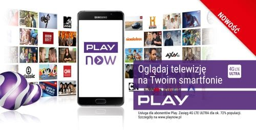play_now_6x3_2016_FINAL